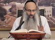 Rabbi Yossef Shubeli - lectures - torah lesson - 2 Min Breslev - Ki Tisa: Sunday ´74 - Parashat Ki Tisa, Vorts, Two Minutes of Breslev, Rabbi Yossef Shubeli, Weekly Parasha, Breslov, Rabbi Nachman, Rabbi Natan