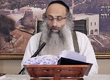 Rabbi Yossef Shubeli - lectures - torah lesson - Chofetz Chaim on Parshat Tetzaveh- Wednesday  ´74 - Parashat Terumah, Two Minutes Chpfetz Chaim, Chafetz Chaim, Rabbi Yisrael Meir of Radin, Rabbi Yossef Shubeli, Weekly Parasha, Parshat Shavua
