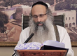 Rabbi Yossef Shubeli - lectures - torah lesson - Chofetz Chaim on Parshat Ki Tisa- Tuesday  ´74 - Parashat Ki Tisa, Two Minutes Chpfetz Chaim, Chafetz Chaim, Rabbi Yisrael Meir of Radin, Rabbi Yossef Shubeli, Weekly Parasha, Parshat Shavua