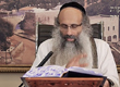 Rabbi Yossef Shubeli - lectures - torah lesson - Chofetz Chaim on Parshat Ki Tisa- Wednesday  ´74 - Parashat Ki Tisa, Two Minutes Chpfetz Chaim, Chafetz Chaim, Rabbi Yisrael Meir of Radin, Rabbi Yossef Shubeli, Weekly Parasha, Parshat Shavua