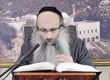 Rabbi Yossef Shubeli - lectures - torah lesson - Eastern Sages on Parshat Sunday- Bo ´74 - Parashat Bo, Eastern Judasim, Yeman, Morocco, Tunis, Irak, Wise, Rabbi, Tzadik