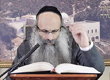 Rabbi Yossef Shubeli - lectures - torah lesson - Eastern Sages on Parshat Tuesday- Bo ´74 - Parashat Bo, Eastern Judasim, Yeman, Morocco, Tunis, Irak, Wise, Rabbi, Tzadik