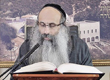 Rabbi Yossef Shubeli - lectures - torah lesson - Eastern Sages on Parshat Wednesday- Bo ´74 - Parashat Bo, Eastern Judasim, Yeman, Morocco, Tunis, Irak, Wise, Rabbi, Tzadik