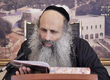 Rabbi Yossef Shubeli - lectures - torah lesson - Eastern Sages on Parshat Tuesday - Tzav ´74 - Parashat Tzav, Eastern Judasim, Yeman, Morocco, Tunis, Irak, Wise, Rabbi, Tzadik