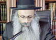 Rabbi Yossef Shubeli - lectures - torah lesson - Sunday Tamuz 1st 5773 Lesson 190, Two Minutes of Halacha. - Two Minutes of Halacha, Daily Halachot, Halacha Yomit