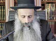 Rabbi Yossef Shubeli - lectures - torah lesson - Tuesday Tamuz 3rd 5773 Lesson 192, Two Minutes of Halacha. - Two Minutes of Halacha, Daily Halachot, Halacha Yomit