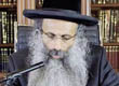Rabbi Yossef Shubeli - lectures - torah lesson - Monday Av 15th 5773 Lesson 227, Two Minutes of Halacha. - Two Minutes of Halacha, Daily Halachot, Halacha Yomit