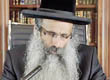 Rabbi Yossef Shubeli - lectures - torah lesson - Wednesday Av 24th 5773 Lesson 235, Two Minutes of Halacha. - Two Minutes of Halacha, Daily Halachot, Halacha Yomit