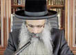 Rabbi Yossef Shubeli - lectures - torah lesson - Thursday Av 25th 5773 Lesson 236, Two Minutes of Halacha - Two Minutes of Halacha, Daily Halachot, Halacha Yomit