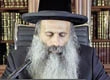 Rabbi Yossef Shubeli - lectures - torah lesson - Thursday Elul 2nd 5773 Lesson 242, Two Minutes of Halacha. - Two Minutes of Halacha, Daily Halachot, Halacha Yomit