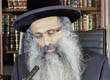 Rabbi Yossef Shubeli - lectures - torah lesson - Tuesday Elul 21st 5773 Lesson 258, Two Minutes of Halacha. - Two Minutes of Halacha, Daily Halachot, Halacha Yomit