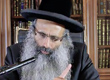 Rabbi Yossef Shubeli - lectures - torah lesson - Tuesday Elul 28th 5773 Lesson 264, Two Minutes of Halacha. - Two Minutes of Halacha, Daily Halachot, Halacha Yomit