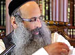 Rabbi Yossef Shubeli - lectures - torah lesson - Wednesday Tevet 6th 5773 Lesson 47, Two Minutes of Halacha. - Two Minutes of Halacha, Daily Halachot, Halacha Yomit