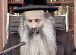 Rabbi Yossef Shubeli - lectures - torah lesson - |Monday Adar 22nd 5773 Lesson 111, Two Minutes of Halacha. - Two Minutes of Halacha, Daily Halachot, Halacha Yomit