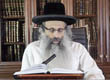 Rabbi Yossef Shubeli - lectures - torah lesson - Daily Halacha - Grinding on Shabbat - Lesson 290 - Two Minutes of Halacha, Daily Halachot, Halacha Yomit