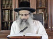 Rabbi Yossef Shubeli - lectures - torah lesson - Daily Halacha - Sifting on Shabbat - Lesson 291 - Two Minutes of Halacha, Daily Halachot, Halacha Yomit