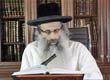 Rabbi Yossef Shubeli - lectures - torah lesson - Daily Halacha - Kneading on Shabbat - Lesson 292 - Two Minutes of Halacha, Daily Halachot, Halacha Yomit