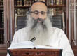 Rabbi Yossef Shubeli - lectures - torah lesson - Daily Halacha - Cooking on Shabbat II - Lesson 294 - Two Minutes of Halacha, Daily Halachot, Halacha Yomit