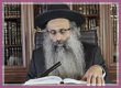 Rabbi Yossef Shubeli - lectures - torah lesson - Daily Halacha - Writing on Shabbat - Lesson 317 - Two Minutes of Halacha, Daily Halachot, Halacha Yomit, Shabbat, Shabat