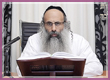 Rabbi Yossef Shubeli - lectures - torah lesson - Daily Halacha - striking with a Hammer on Friday- Lesson 330 - Two Minutes of Halacha, Daily Halachot, Halacha Yomit, Shabbat, Shabat
