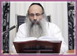 Rabbi Yossef Shubeli - lectures - torah lesson - Daily Halacha - striking with a Hammer on Sunday- Lesson 331 - Two Minutes of Halacha, Daily Halachot, Halacha Yomit, Shabbat, Shabat