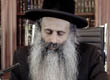 Rabbi Yossef Shubeli - lectures - torah lesson - |Wednesday Nisan 2nd 5773 Lesson 119, Two Minutes of Halacha. - Two Minutes of Halacha, Daily Halachot, Halacha Yomit