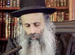Rabbi Yossef Shubeli - lectures - torah lesson - Wednesday Iyar 14th 5773 Lesson 151, Two Minutes of Halacha. - Two Minutes of Halacha, Daily Halachot, Halacha Yomit