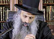 Rabbi Yossef Shubeli - lectures - torah lesson - Tuesday Sivan 12th 5773 Lesson 174, Two Minutes of Halacha. - Two Minutes of Halacha, Daily Halachot, Halacha Yomit
