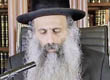 Rabbi Yossef Shubeli - lectures - torah lesson - Friday Sivan 29th 5773 Lesson 189, Two Minutes of Halacha. - Two Minutes of Halacha, Daily Halachot, Halacha Yomit