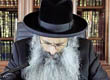 Rabbi Yossef Shubeli - lectures - torah lesson - Weekly Parasha - Balak, Sunday Tamuz 8th 5773, Two Minutes of Torah - Parashat Balak, Two Minutes of Torah, Rabbi Yossef Shubeli, Weekly Parasha