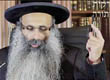 Rabbi Yossef Shubeli - lectures - torah lesson - Weekly Parasha - Ki Teizei, Wednesday Elul 8th 5773, Two Minutes of Torah - Parashat Ki Teizei, Two Minutes of Torah, Rabbi Yossef Shubeli, Weekly Parasha