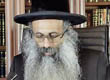 Rabbi Yossef Shubeli - lectures - torah lesson - Weekly Parasha - Masei, Sunday Tamuz 22nd 5773, Two Minutes of Torah - Parashat Masei, Two Minutes of Torah, Rabbi Yossef Shubeli, Weekly Parasha