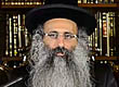 Rabbi Yossef Shubeli - lectures - torah lesson - Weekly Parasha - Nitzavim,  Monday Elul 22th 5772, Two minutes Of Torah - Parashat Nitzavim, Two minutes of Torah, Rabbi nachman of breslov, likutey muharan, weekly parasha