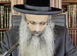 Rabbi Yossef Shubeli - lectures - torah lesson - Rosh Hashana Lesson 5, Tuesday Elul 21st 5773, Two Minutes of Torah - Parashat Nitzavim, Rosh Hashana, Two Minutes of Torah, Rabbi Yossef Shubeli, Weekly Parasha