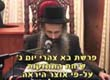 Rabbi Yossef Shubeli - lectures - torah lesson - Strengthening talk at tuesday noon parashat bo 2009. - Strengthening talk, parashat bo. otzar hatira