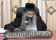 Rabbi Yossef Shubeli - lectures - torah lesson - Sunday night parashat korach, The Importance of the Torah, 2009. - parshat korah, torah, importance