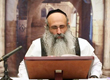 Rabbi Yossef Shubeli - lectures - torah lesson - The Wise And His Healing -