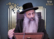 Rabbi Yossef Shubeli - lectures - torah lesson - Halacha Yomit : Eyre 19 Friday, 75 - Halacha Yomit, Jewish Law, Laws, Rabbi Yosef Shubeli