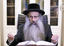 Rabbi Yossef Shubeli - lectures - torah lesson - Halacha Yomit : Av 14 Thursday, 75 - Halacha Yomit, Jewish Law, Laws, Rabbi Yosef Shubeli