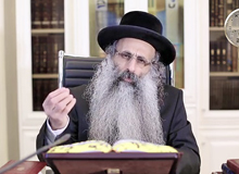 Rabbi Yossef Shubeli - lectures - torah lesson - Halacha Yomit : Av 18 Monday, 75 - Halacha Yomit, Jewish Law, Laws, Rabbi Yosef Shubeli