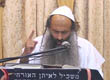 Rabbi Yossef Shubeli - lectures - torah lesson - Night of 9 Be´Av, Chizuk for 9 Be´Av, 5769 - Parashat Vaetchanan, 9 BeAv, 9th of Av, 9 BAv, The Temple Destruction, Bet Hamikdash, Tzadik