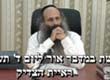 Rabbi Yossef Shubeli - lectures - torah lesson - Tuesday night parashat bamidbar 2008 - to see ourselves with the tzadik. - parshat bamidbar, tzadik, see, breslev, rabbi nachman from breslov