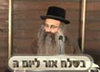 "Rabbi Yossef Shubeli - lectures - torah lesson - ""Took up the art of their fathers"" - Wednesday night parashat beshalach, Caught their fathers faith - tafsu umanut avotam, 2011. - parshat beshalah, faith, art, fathers"
