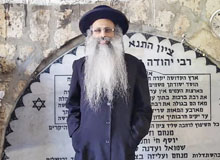 Rabbi Yossef Shubeli - lectures - torah lesson - Snatch A Short Dvar Torah: Tamuz 23 Friday, 75 - Torah, Snatch Dvar Torah, Rabbi Yosef Shubeli, Sages of Israel, Bresle