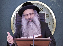 Rabbi Yossef Shubeli - lectures - torah lesson - Snatch A Short Dvar Torah: Tamuz 28 Wednesday, 75 - Torah, Snatch Dvar Torah, Rabbi Yosef Shubeli, Sages of Israel, Bresle