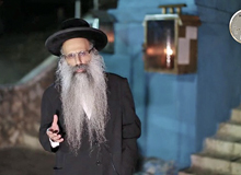 Rabbi Yossef Shubeli - lectures - torah lesson - Snatch A Short Dvar Torah: Elul 13 Friday, 75 -
