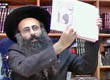 Rabbi Yossef Shubeli - lectures - torah lesson - Parashat Nasso, Saying Words in the Name of Whom that Said Them, 5764 - Parashat Nasso, Lev Eliyahu, Rabbi Eliyahu Lupian, Reb Elyah