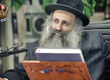 Rabbi Yossef Shubeli - lectures - torah lesson - Purim - Virtue and Sanctity of Tzadikim 5773 - Purim, Rabbi, Yossef, Shubali, Yosef, Shubeli, Breslev, Tzadik, Tzaddik, Righteous, Ki Tisa