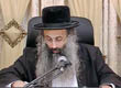 Rabbi Yossef Shubeli - lectures - torah lesson - Parashat Shelach, Longing and Wishing Will Win All, 5769 - Parashat Shelach Lecha, Rabi Nachman of Breslov, Breslev, Rabbi Nachman of Uman