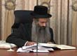 Rabbi Yossef Shubeli - lectures - torah lesson - Weekly Parasha - Shelach Lecha, Monday noon 5770, Erezt Israel is so good - Parashat Shelach Lecha, Musar , Moral, Virtue, Strenght, No Angst , Never give up